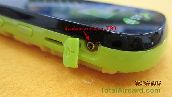 AIS MF80 3G Pocket WiFi