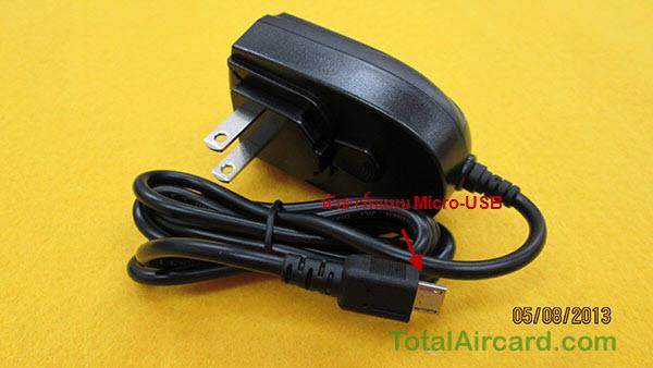 AIS MF80 3G Pocket WiFi AC Adapter