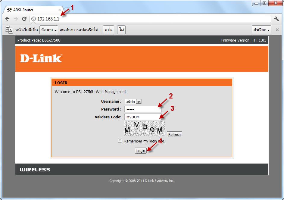 Как в d-link сделать пароль