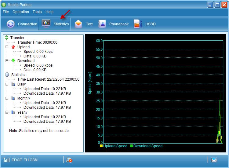 Huawei-Settings_(15).png