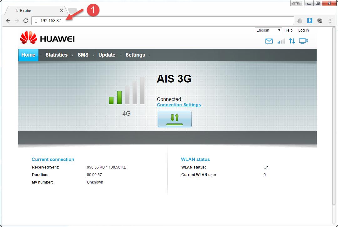 Huawei_E5180_Settings_(1).png