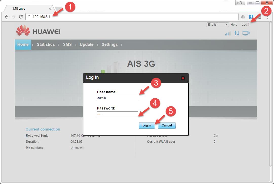 Huawei_E5180_Settings_(11).png