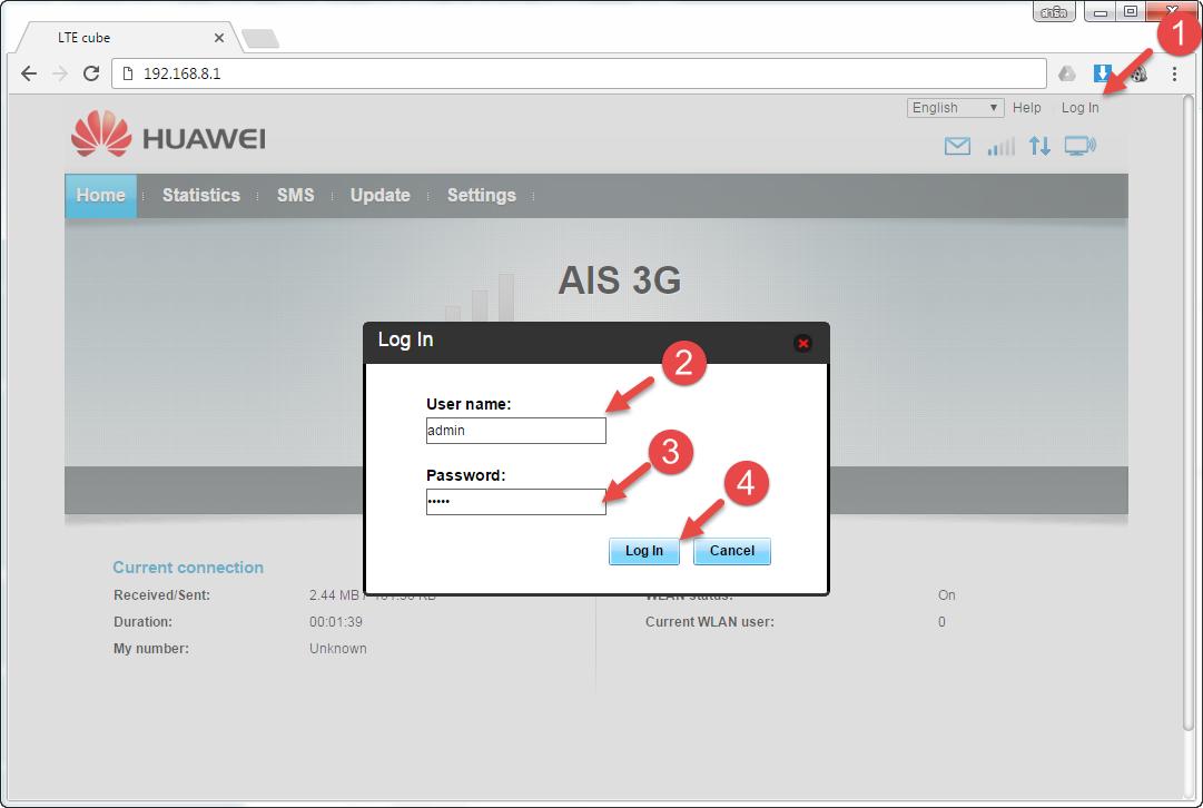 Huawei_E5180_Settings_(2).png