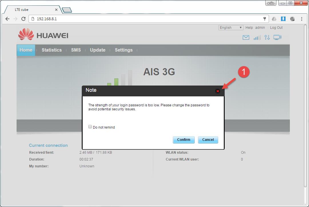 Huawei_E5180_Settings_(3).png