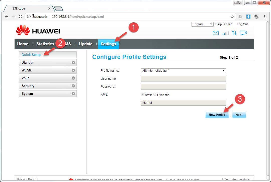 Huawei_E5180_Settings_(4).png