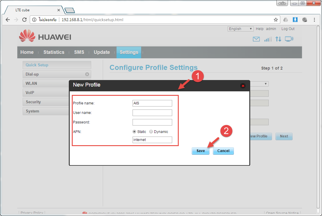 Huawei_E5180_Settings_(5).png