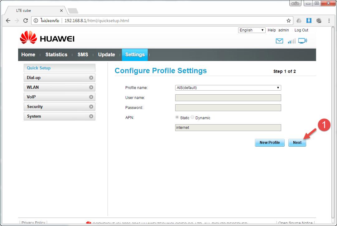 Huawei_E5180_Settings_(6).png