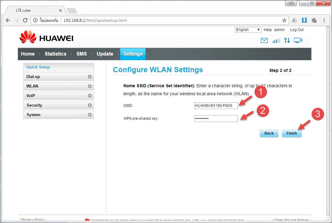 Huawei_E5180_Settings_(7).png