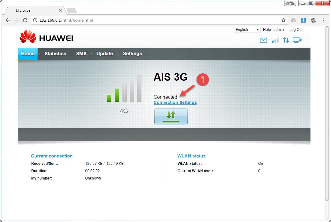 Huawei_E5180_Settings_(8).png