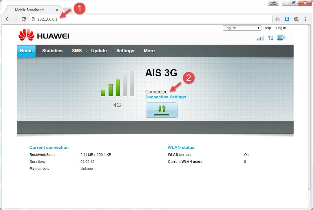 Huawei_E5186_Settings_(1).png