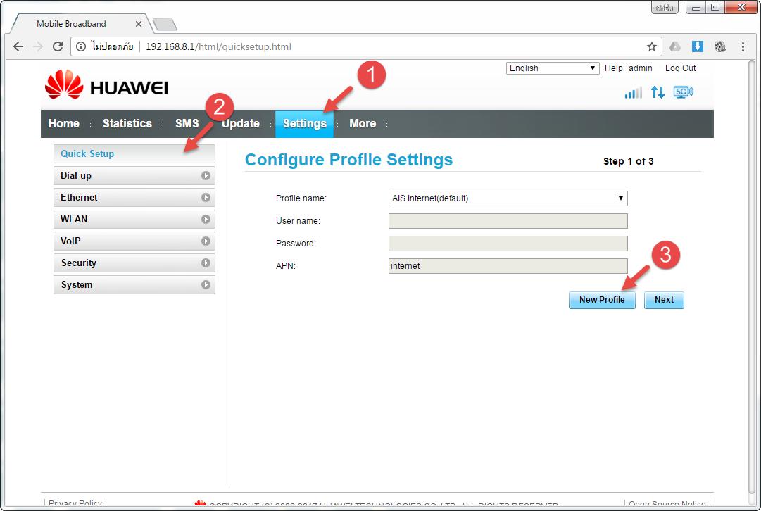 Huawei_E5186_Settings_(4).png
