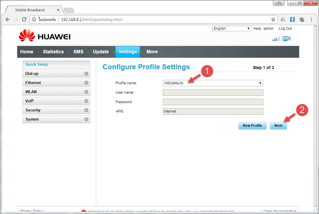 Huawei_E5186_Settings_(6).png