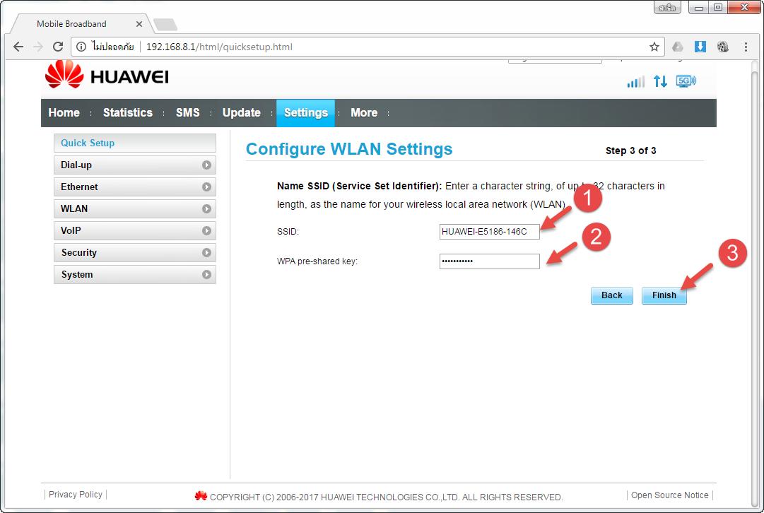 Huawei_E5186_Settings_(8).png