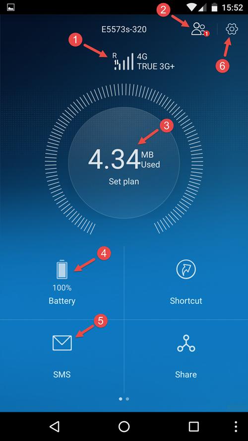Huawei_E5573_Mobile_App_(2).png