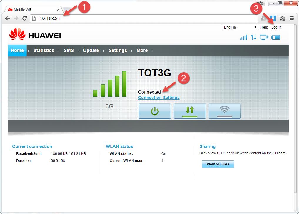 Huawei_E5577C_Setting_(12).png