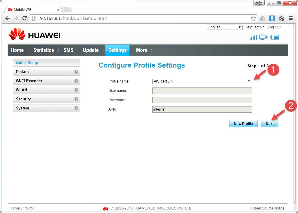 Huawei_E5577C_Setting_(13).png