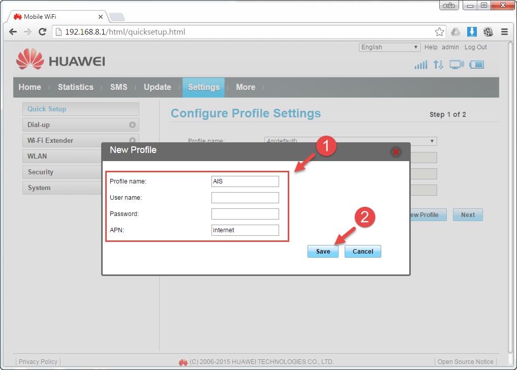 Huawei_E5577C_Setting_(5).png