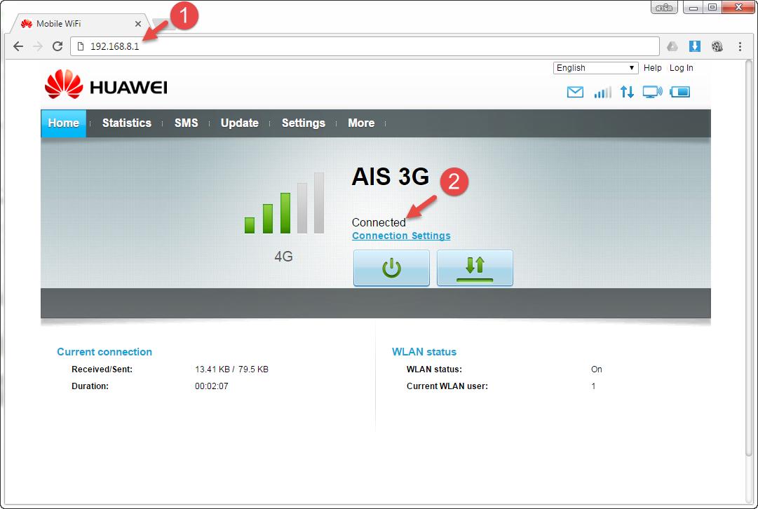 Huawei_E5787_Settings_(1).png
