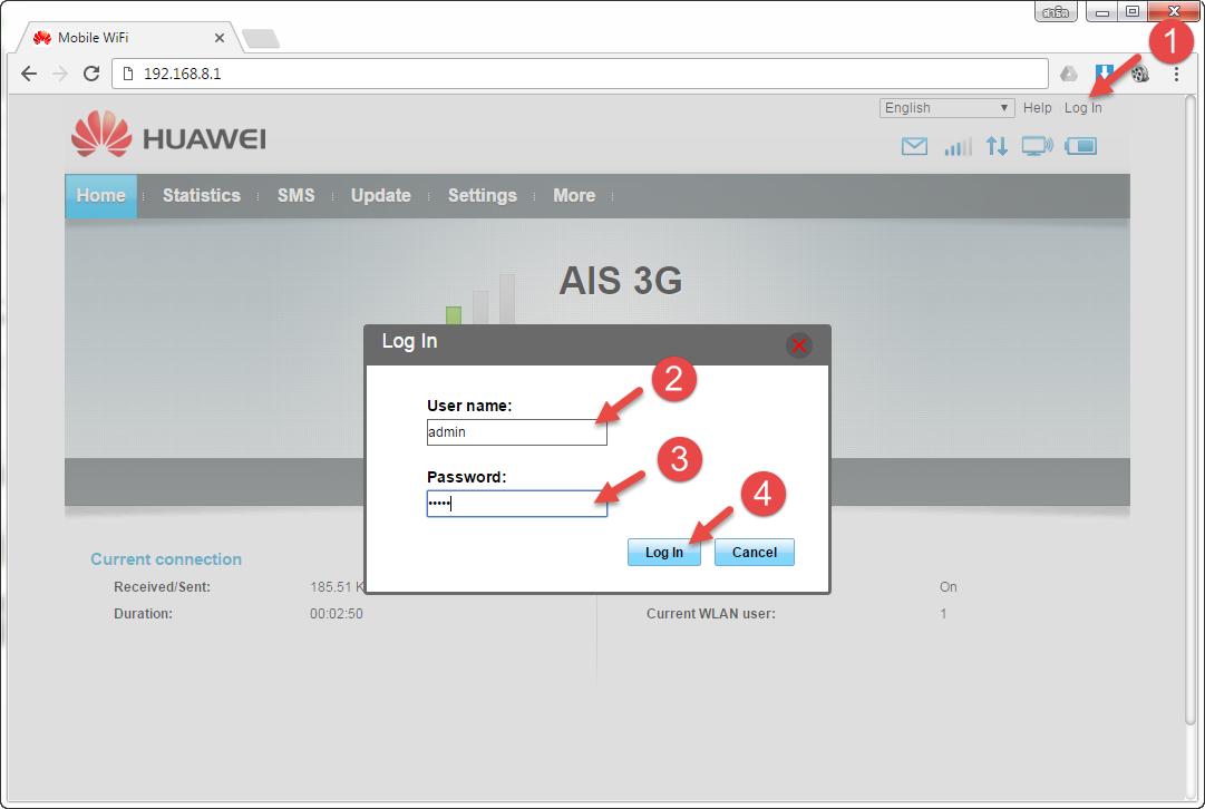Huawei_E5787_Settings_(2).png