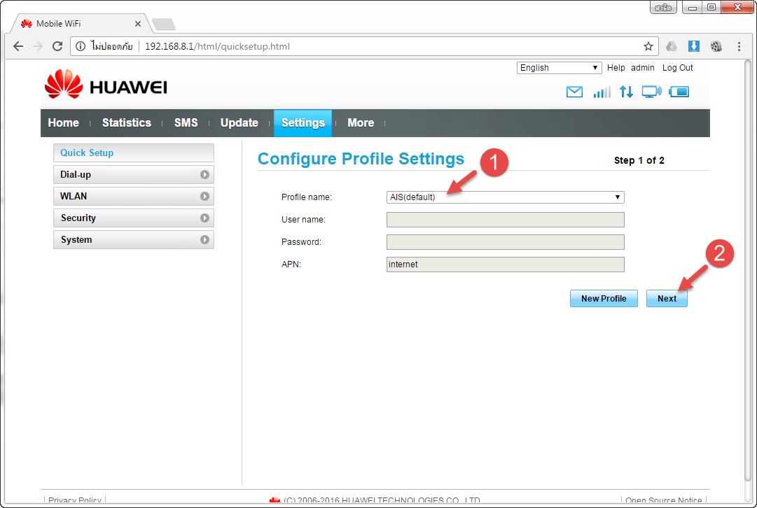 Huawei_E5787_Settings_(6).png