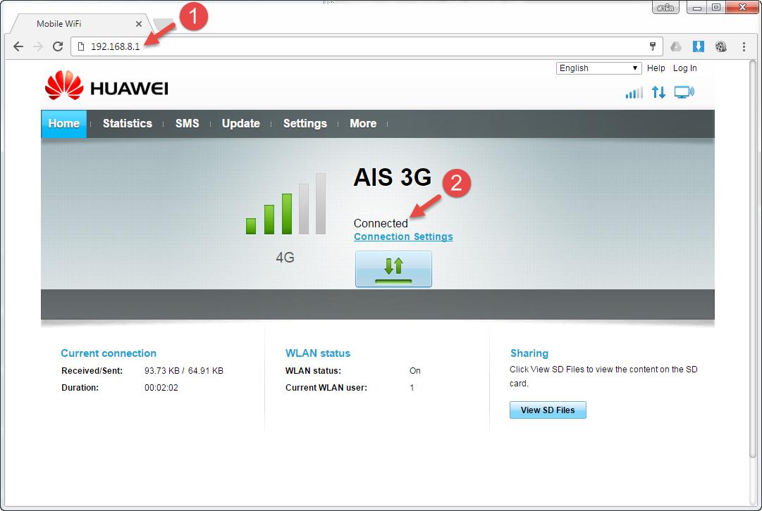 Huawei_E8372_Settings_(1).png