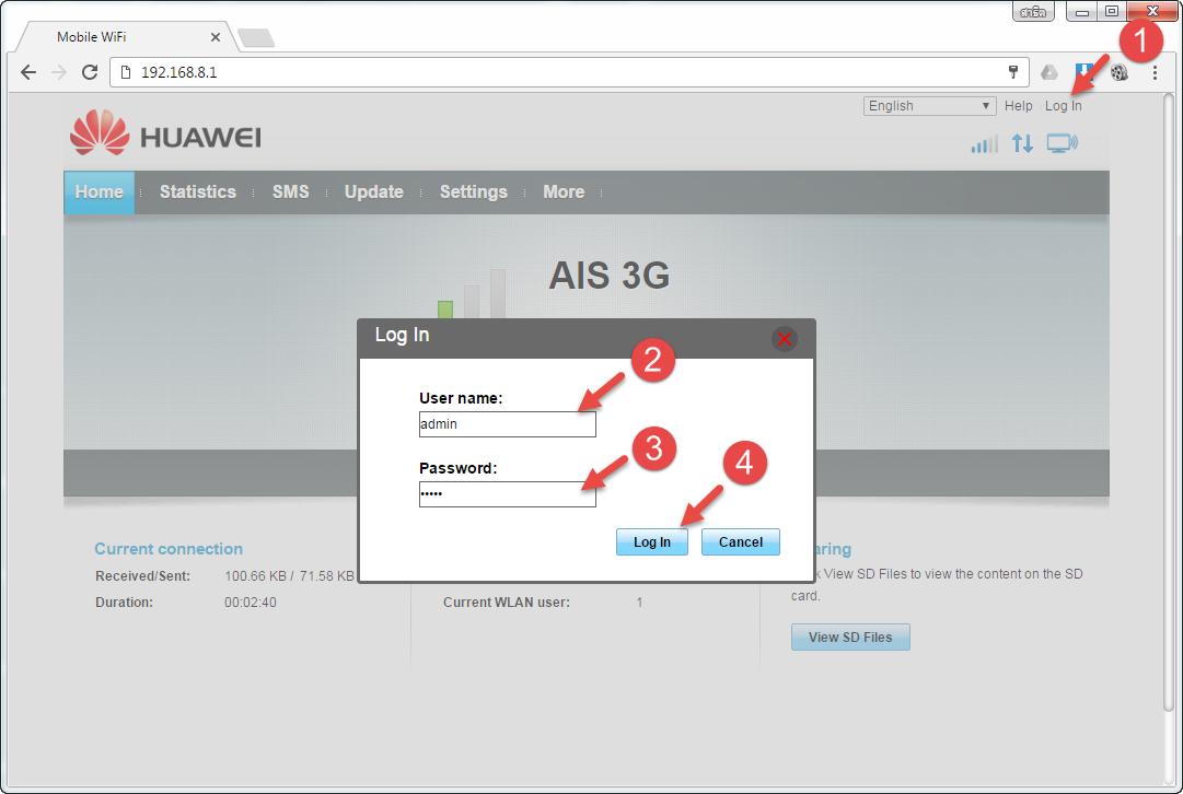Huawei_E8372_Settings_(2).png