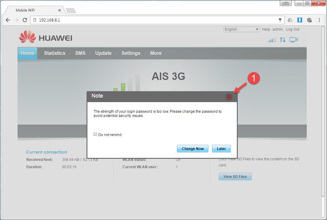 Huawei_E8372_Settings_(3).png