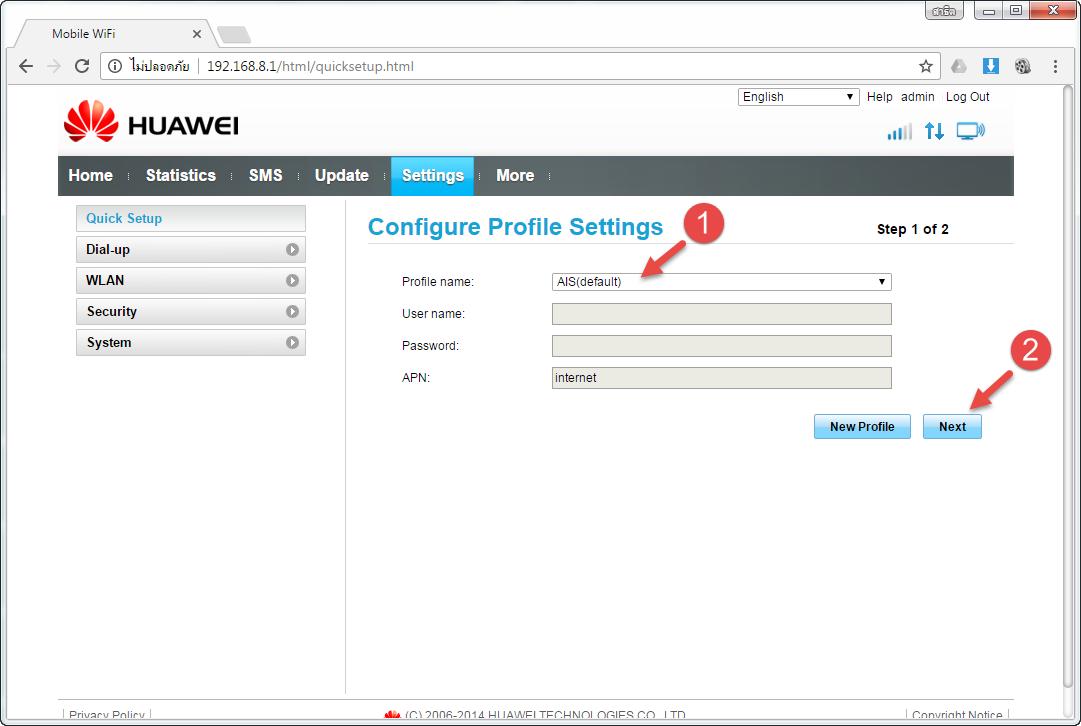 Huawei_E8372_Settings_(6).png