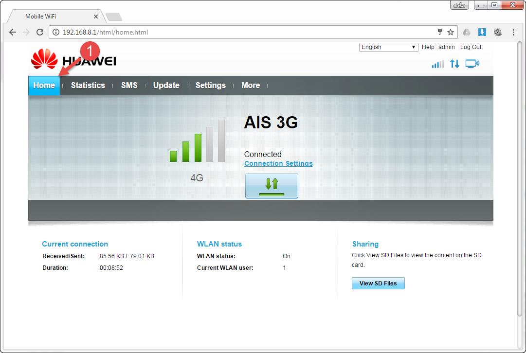 Huawei_E8372_Settings_(9).png