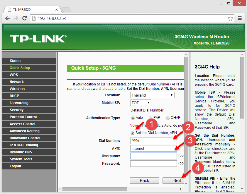 TP-Link_TL-MR3020_3G_Settings_(3).png