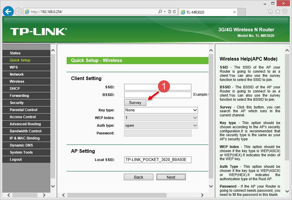 TP-Link_TL-MR3020_Settings_WISP_(5).png