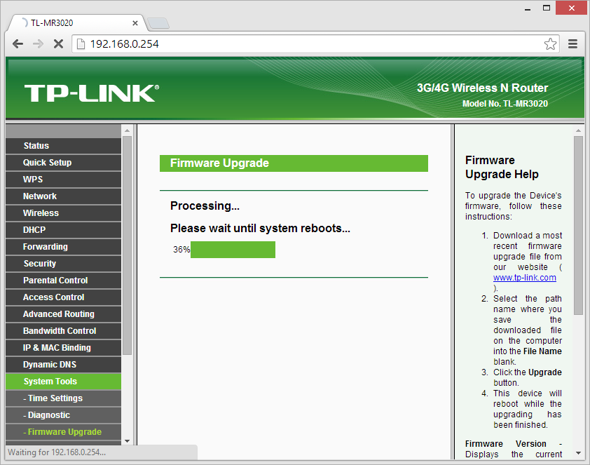 TP-Link_TL-MR3020_firmware_upgrade_(6).png