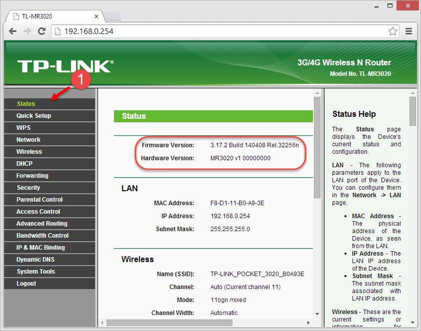 TP-Link_TL-MR3020_firmware_upgrade_(7).png