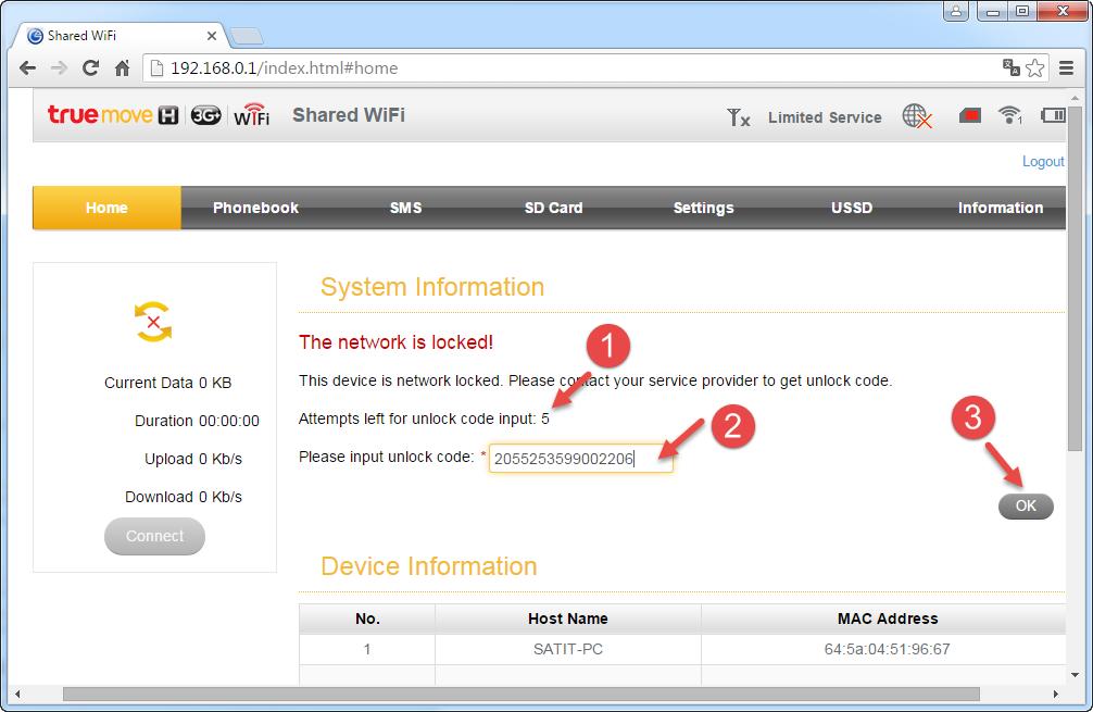 วิธีการปลดล็อค True Shared WiFi (ZTE MF65M)