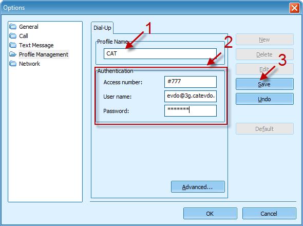 huawei_ec167_settings_(11).png