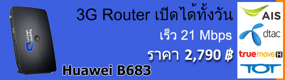 promotion-huawei-B683-Mobily.jpg