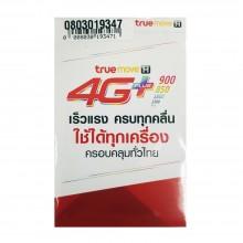 ซิมเทพ ทรูมูฟ เอช 4Mbps 1 เดือน